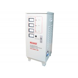 Электрогенератор DY2500L | 64/1/3 | HUTER