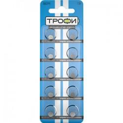 Батарейка щелочная (алкалиновая) G0 (379) LR521, LR63 (200/1600/153600) (часовая) | C0034934 | ТРОФИ