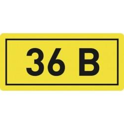 "Наклейка ""36В"" (10х15мм 1шт) PROxima | an-2-04 | EKF"