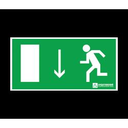 Пиктограмма (Наклейка) Направление движения к выходу (125*250) | 1008125250 | АСТЗ