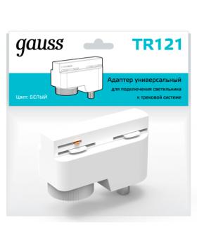 Адаптер универсальный для подключения светильника к трековой системе белый | TR121 | Gauss