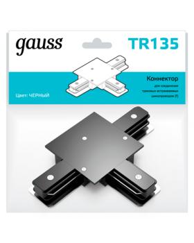Коннектор для встраиваемых трековых шинопроводов (T) черный | TR135 | Gauss