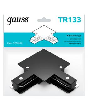 Коннектор для встраиваемых трековых шинопроводов угловой (L) черный | TR133 | Gauss