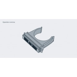 Крепеж-клипса 32 мм.(50ШТ) (кор=20уп) | 55.05.002.0004 | t.plast