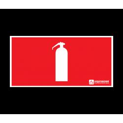 """Пиктограмма (наклейка) """"Огнетушитель"""" (200х100)   1014100200   АСТЗ"""
