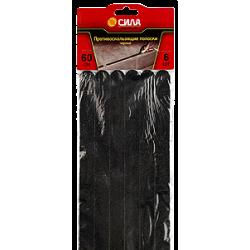 Противоскользящие полоски 60 см. 6 шт, (чёрные) | Б0004925 | СИЛА