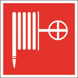 Пиктограмма (Пластина) Пожарный кран BL-1515.F02 для RADEM, RADIANT | a12887 | Белый свет