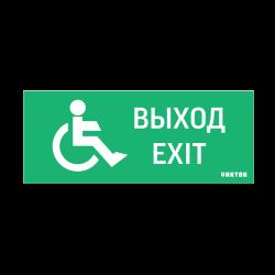 Пиктограмма (Наклейка) Выход-Exit / для МГН для аварийно-эвакуационного светильника IP20 | V5-EM01-60.001.029 | VARTON
