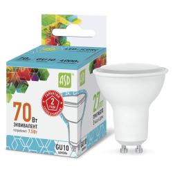 Лампа светодиодная LED-JCDRC-standard 7.5Вт 230В GU10 4000К 675Лм   4690612002323   ASD