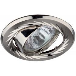 Светильник точечный KL6A 50Вт MR16 сатин никель/никель литой | C0045792 | ЭРА