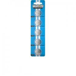 Батарейка литиевая CR2025-5BL (100/1000/65000) (часовая) | C0032184 | ТРОФИ