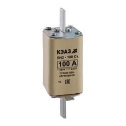 Вставка плавкая ПН2-100-С-100А-У3 | 110874 | КЭАЗ