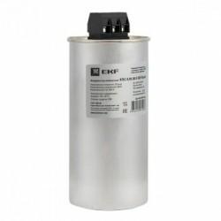 Конденсатор косинусный КПС-0,45-30-3 EKF Basic | kps-0,45-30-3-bas | EKF