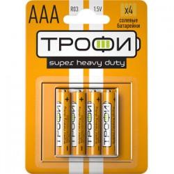 Батарейка солевая (ЭП) R03-4BL (40/960/46080) (AAA) | C0033712 | ТРОФИ