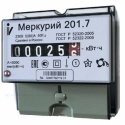 Счетчик Меркурий 201.7 5-60 А/220В (1 тар.) МЕХ (DIN)