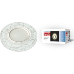 DLS-L202 GU5.3 CHROME/WHITE Светильник декор.встр Luciole Доп.подсвет. 3Вт Металл, хром. Отделка стекл белое с серебром. | UL-00000377 | Fametto