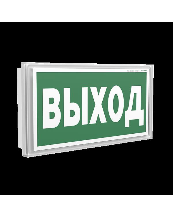 Световой указатель BS-KONTUR-83-S1-INEXI2   a15742   Белый свет